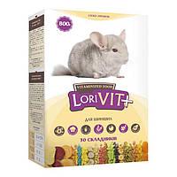 Корм вітамінізований для шиншил Лорівіт +, 800 г