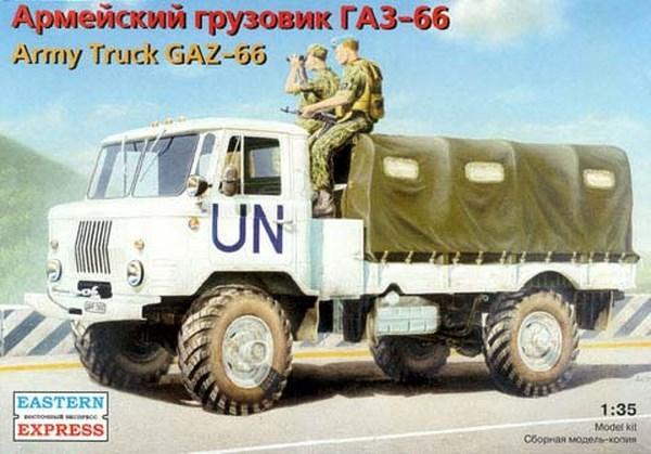 ГАЗ-66 армейский грузовик. 1/35 EASTERN EXPRESS 35131