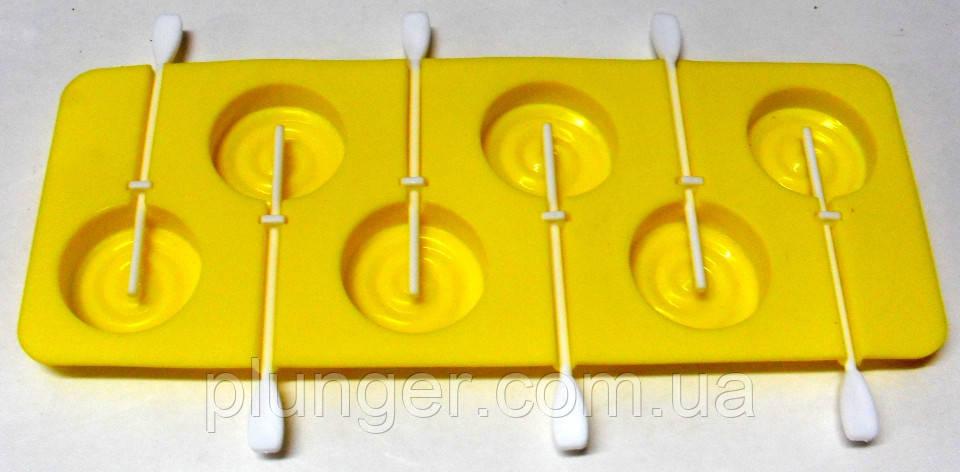 Форма для леденцов силиконовая Круги