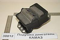 Подушка двигателя Камаз