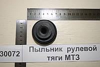 Пыльник рулевой тяги МТЗ