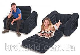 Шезлонг / надувное кресло кровать трансформер Intex 68565 109х218х66см
