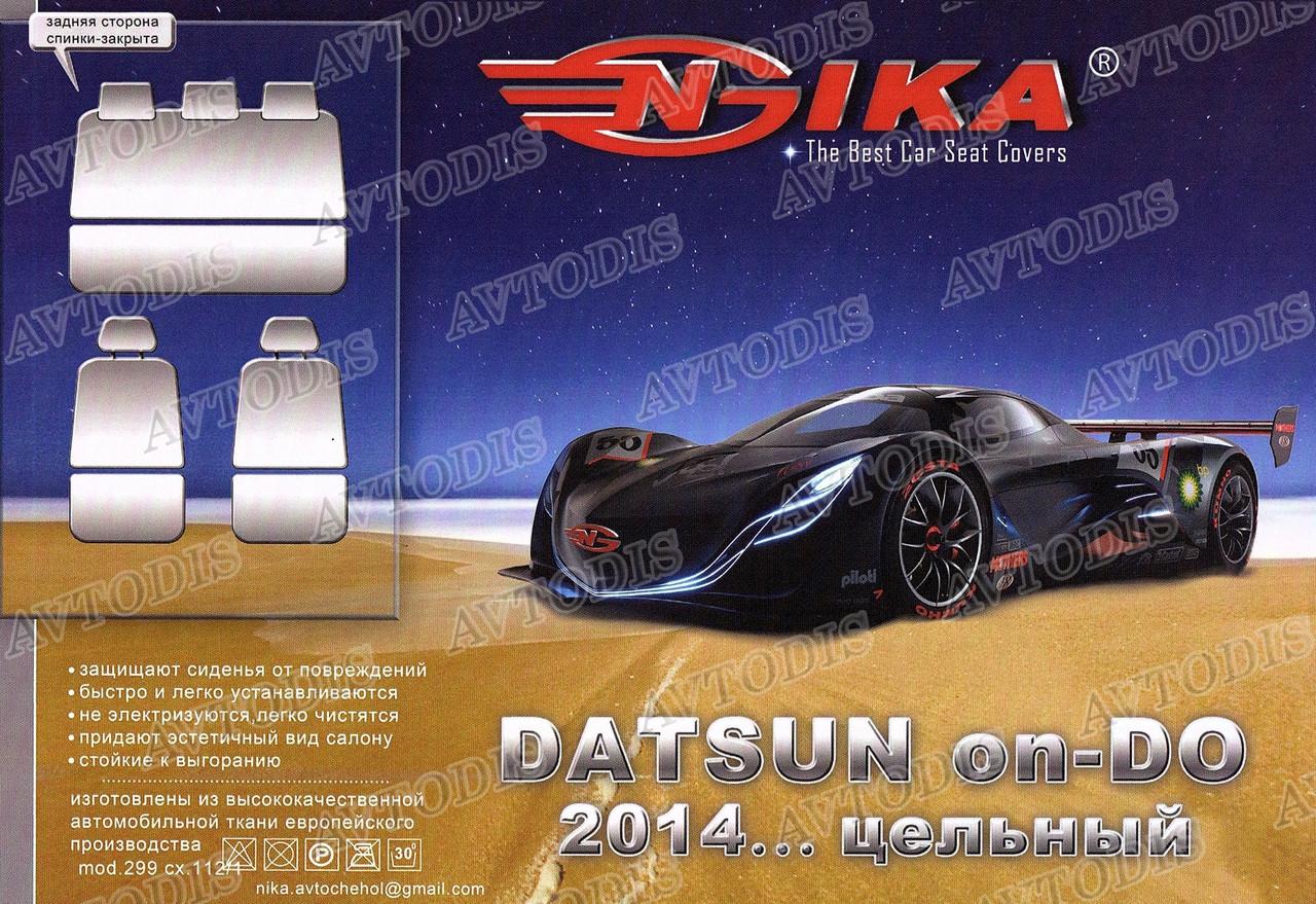 Авточехлы Datsun on-DO 2014- з/сп (цельная) COPER Nika