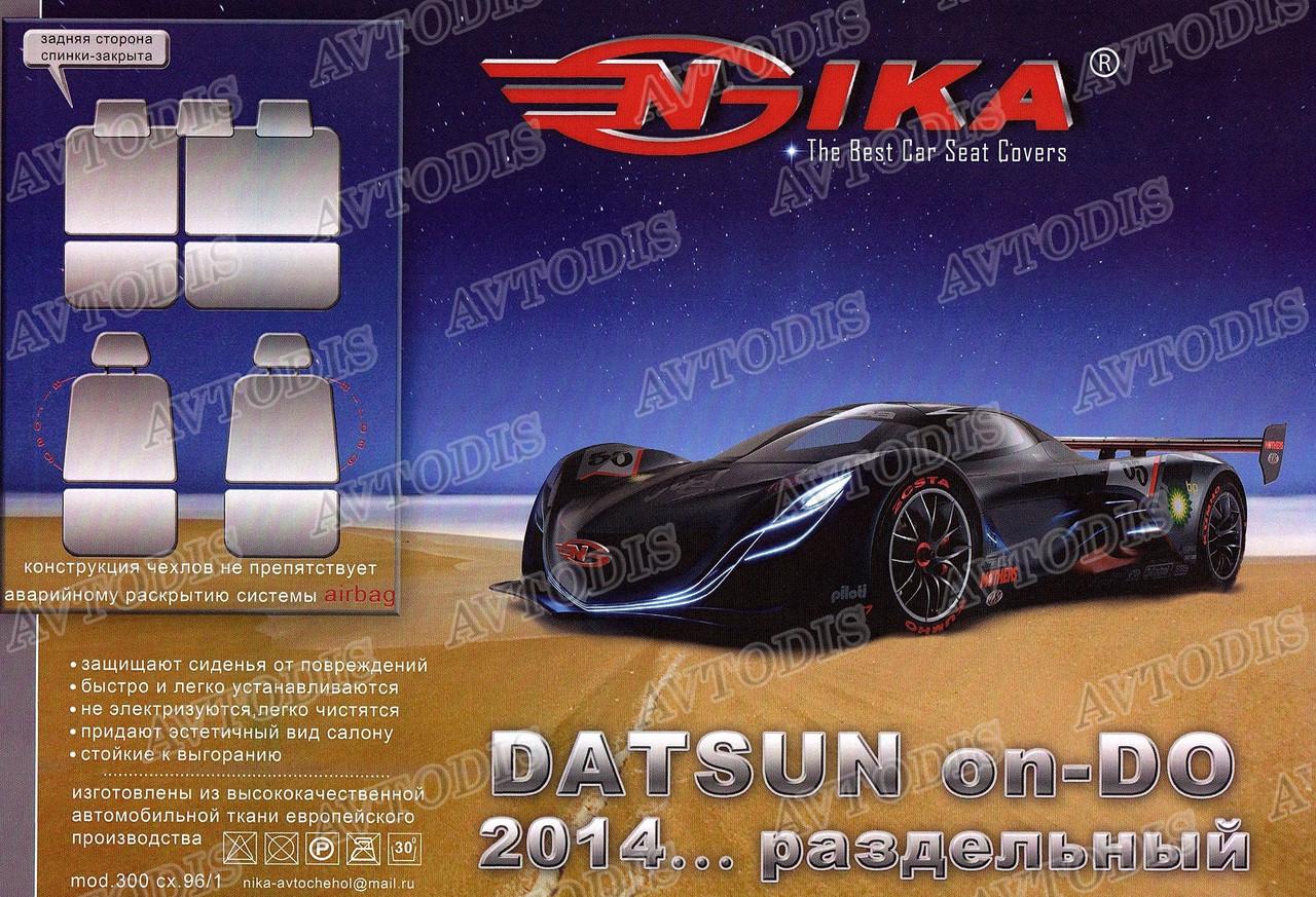 Авточехлы Datsun on-DO 2014- з/сп (раздельная) COPER Nika