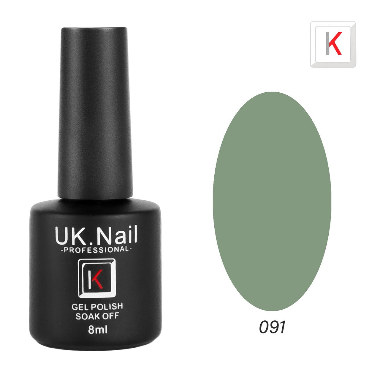 Гель-лаки UK.Nail 8мл №91