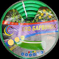 Шланг поливочный Avci Flex Еко Барвинок 19 мм бухта 50м