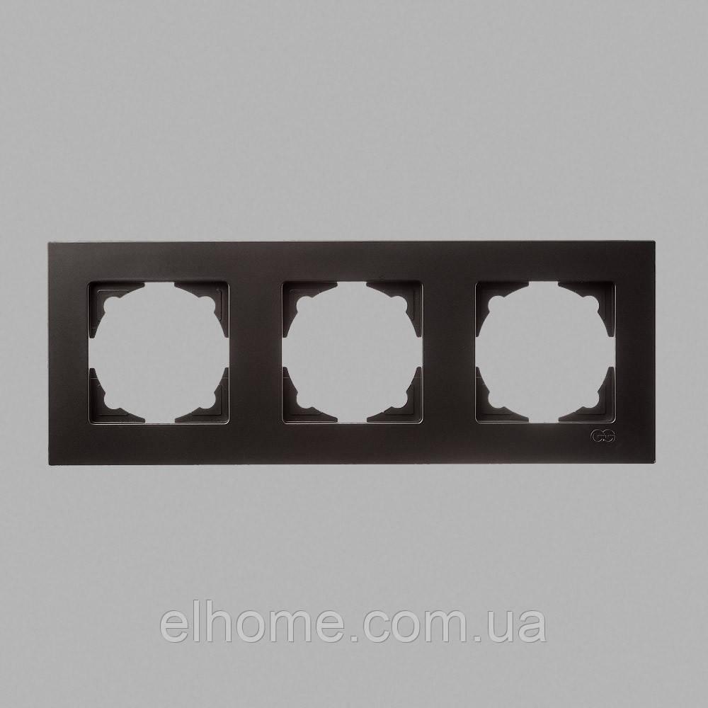 Рамка тримісна, Gunsan Eqona чорна