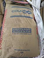Цемент быстротвердеющий CIMSA ''CEM I 42,5 R'' без добавок (50кг)