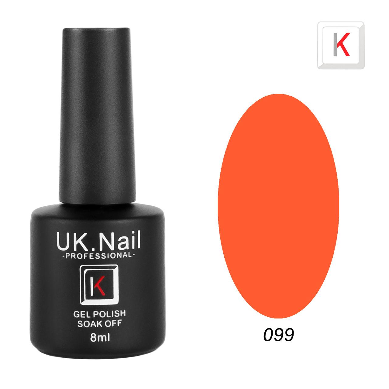 Гель-лаки UK.Nail 8мл №99