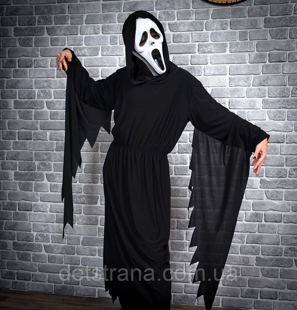Карнавальный костюм Крик на Хэллоуин