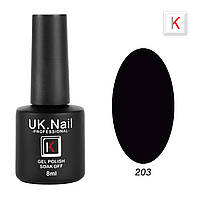Гель-лаки UK.Nail 8 мл №203, черный