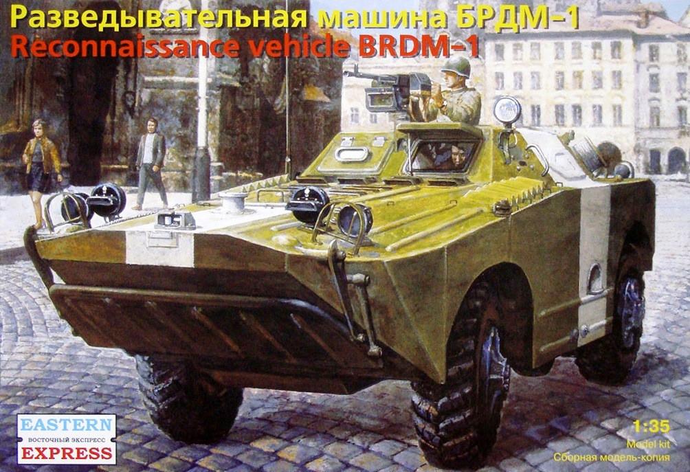 БРДМ-1 разведывательная машина. 1/35 EASTERN EXPRESS 35161