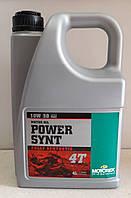 Масло Motorex Power Synt 4T 10w50 4L
