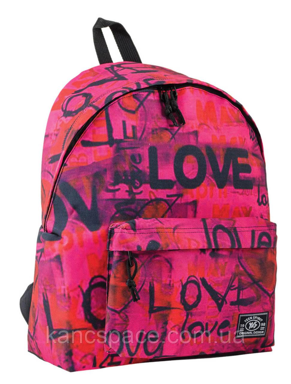 Рюкзак підлітковий ST-15 Crazy 10, 31*41*14