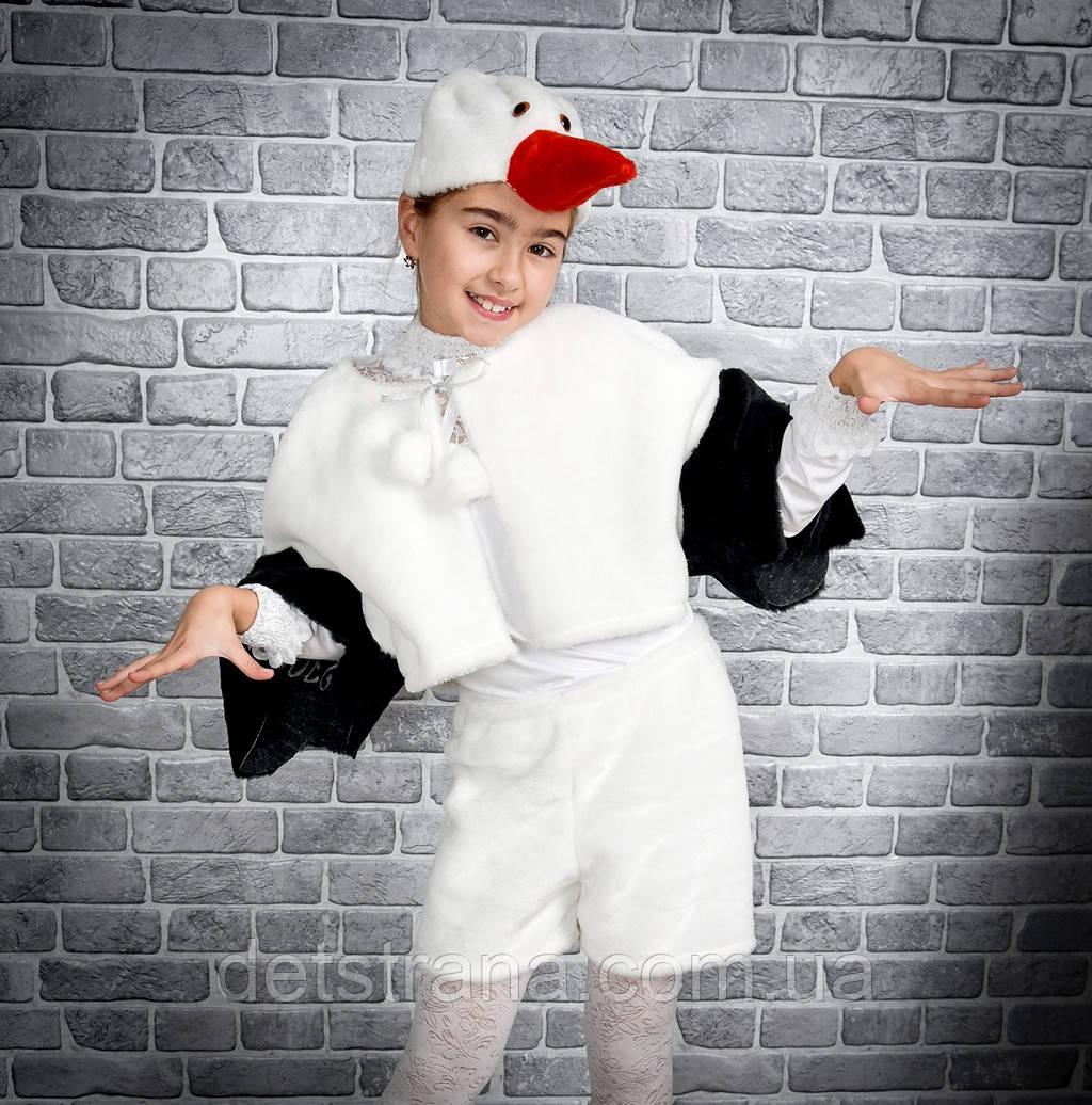 Детский Карнавальный костюм Аист