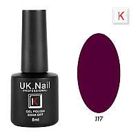 Гель-лаки UK.Nail 8мл №117