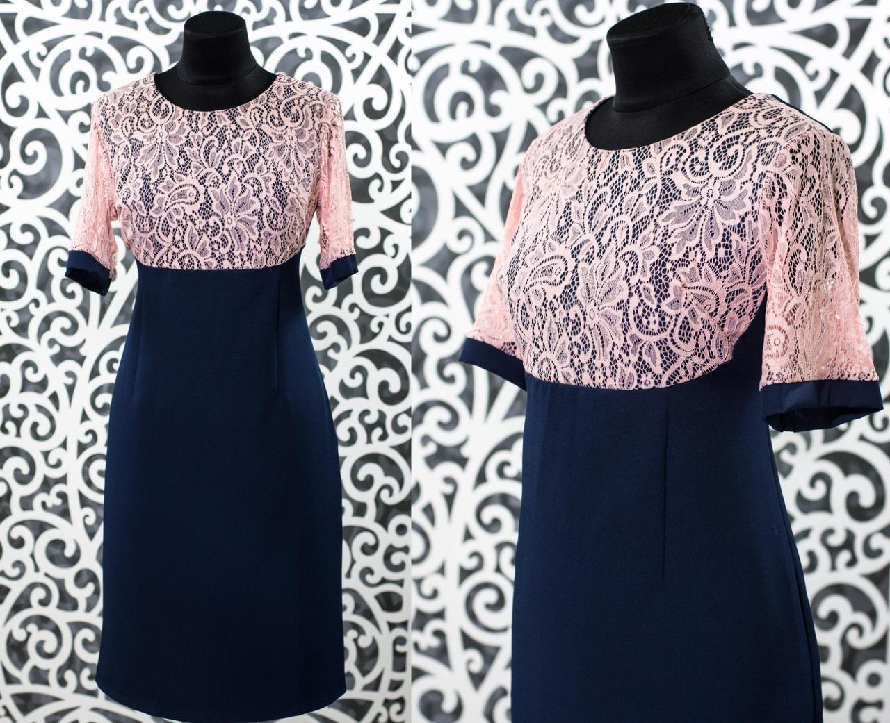 """Элегантное женское платье с кружевом ткань """"Костюмная"""" 48 размер батал"""
