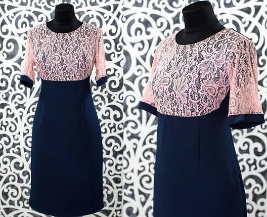 """Элегантное женское платье с кружевом ткань """"Костюмная"""" 48 размер батал, фото 2"""