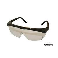 Очки для мастера YRE OMM-00, защитные очки для мастрера, очки мастера маникюра и педикюра, защитные прозрачные очки, защитные очки для работы с