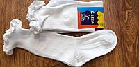 """Шкарпетки дитячі  білі,з рюшиком""""Coton"""" Туреччина"""", фото 1"""
