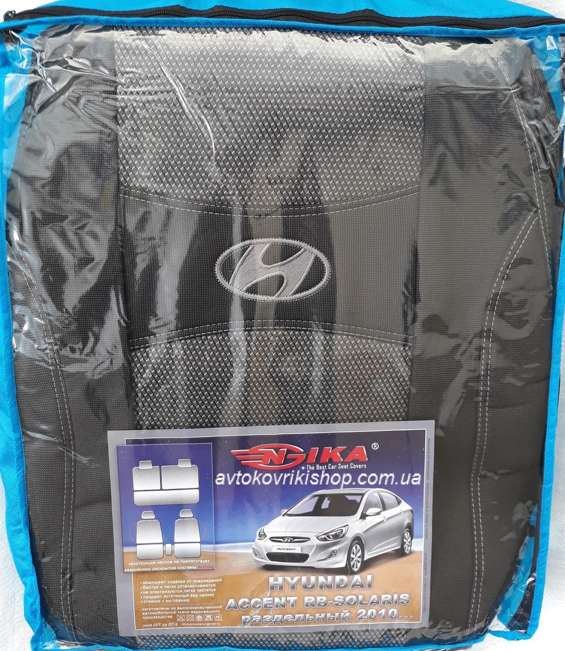 Авточохли Hyundai Accent 2010- / Solaris 2010 - Nika