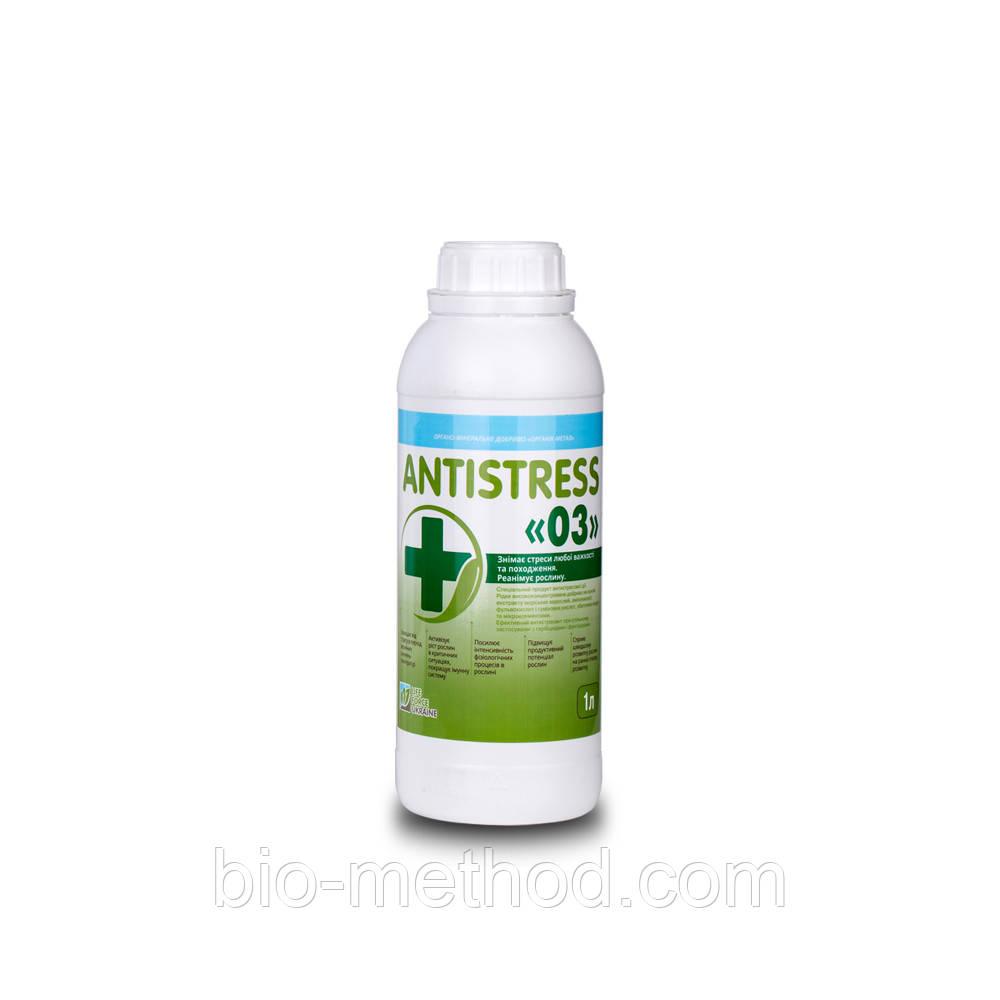Antistress03 Жидкий энергетический комплекс 1L