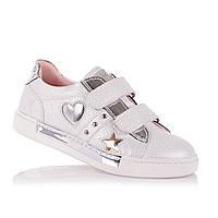 Кроссовки для девочек Tirenti 15.2.60 (26-36)