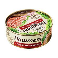 Паштет L'appetit из говяжьей печени 240 г
