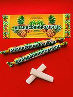 Цукерки карамель фруктовий олівець ананас