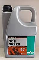 Масло Motorex Top Speed 4T 10w40 4L