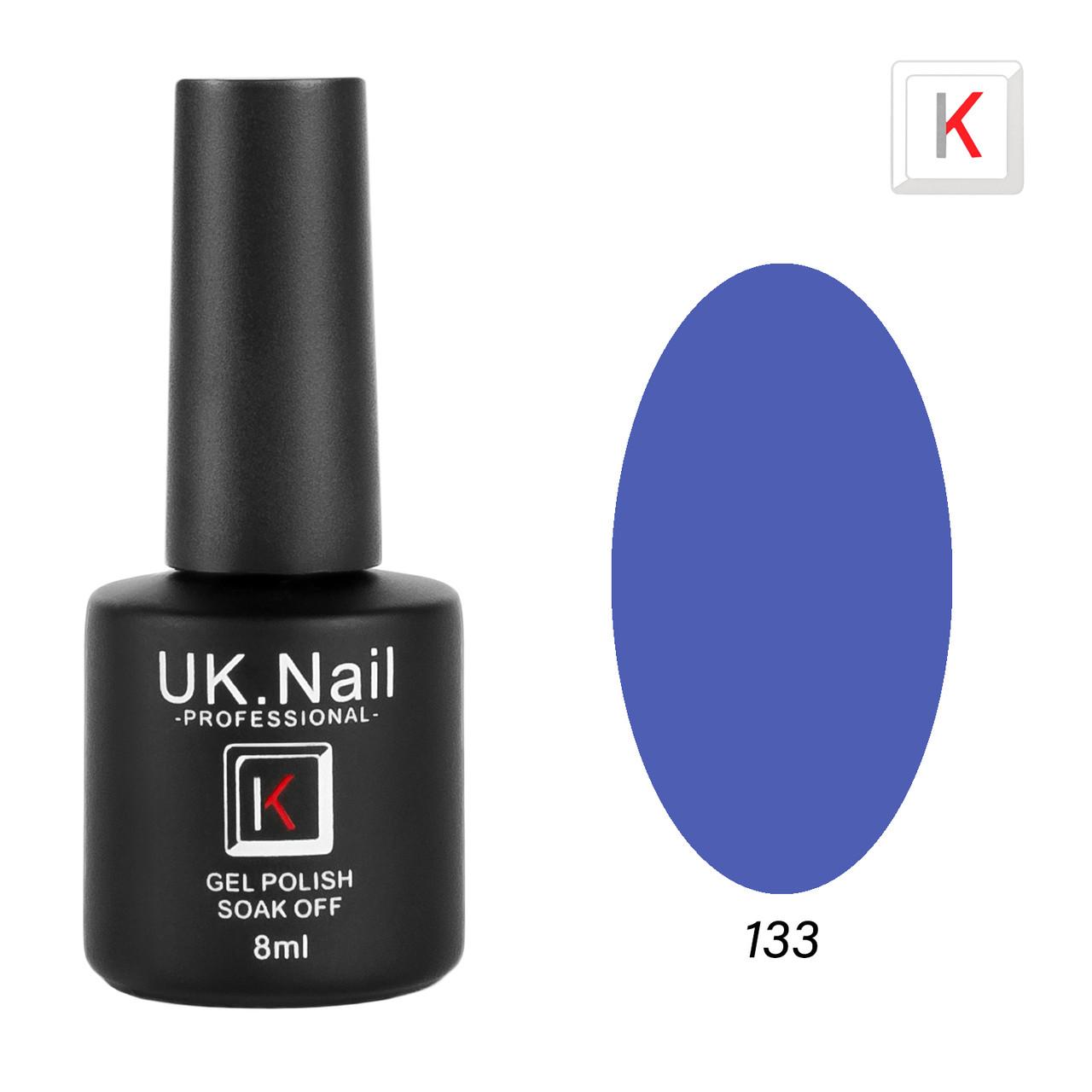 Гель-лаки UK.Nail 8мл №132