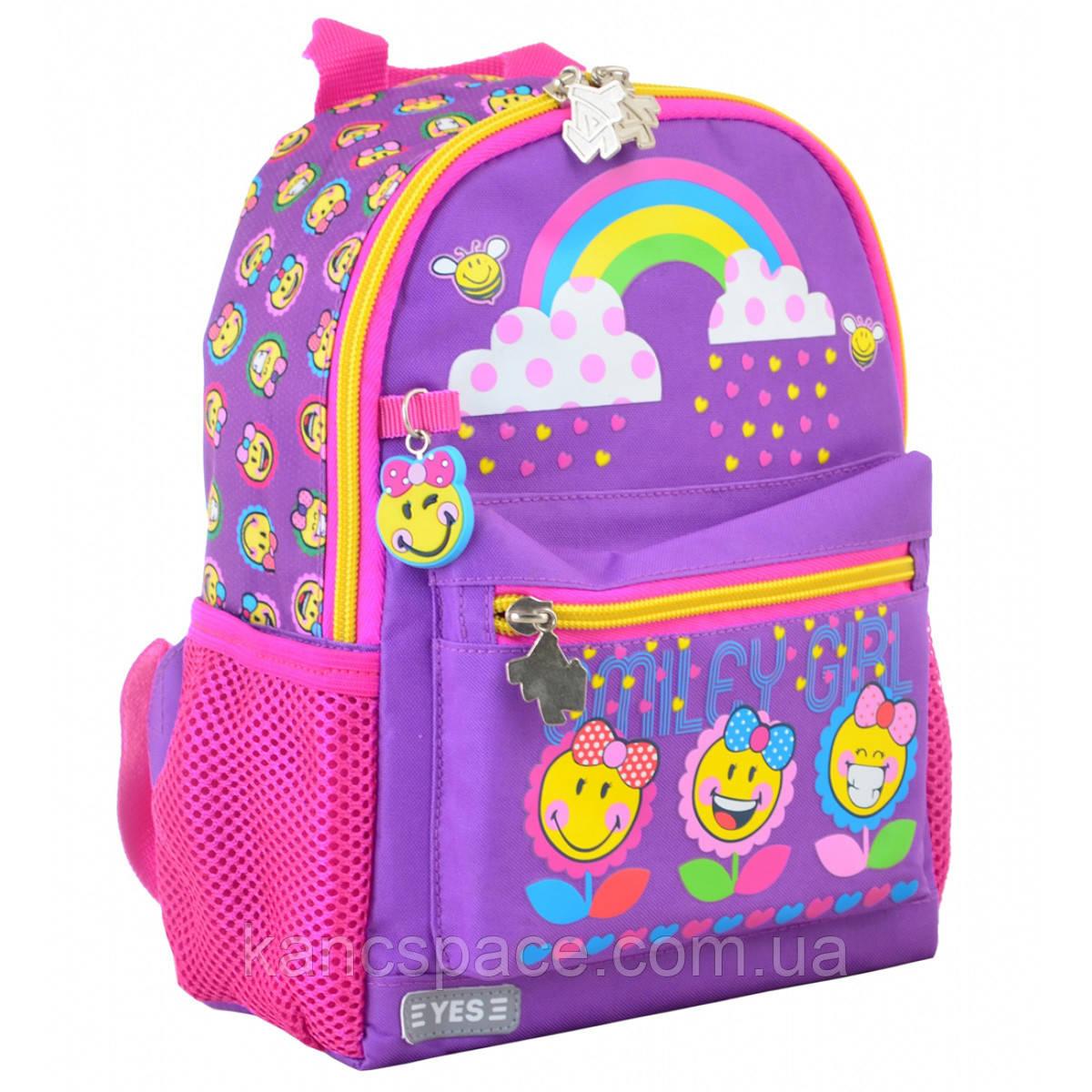 Рюкзак дитячий K-16 Smile, 22.5*18.5*9.5
