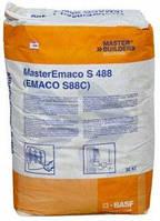MasterEmaco S 488 Безусадочная смесь для конструкционного ремонта бетона и железобетона.