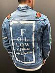Мужской джинсовый пиджак (голубой), фото 2