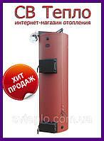 Твердотопливный котел длительного горения Eggura (Егура) - 50 кВт