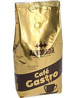 Кофе Alvorada Gastro Kaffee в зернах 1 кг, фото 1