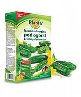 Удобрение Planta для огурцов в гранулах 1кг