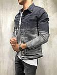 Мужской джинсовый пиджак (темно-серый), фото 2