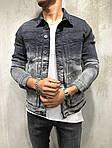 Мужской джинсовый пиджак (темно-серый), фото 3