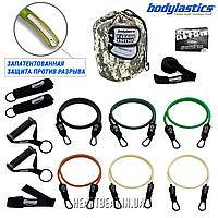 Набір трубчастих еспандерів для тренувань Bodylastics Warrior (6 шт., макс. опір 71 кг)