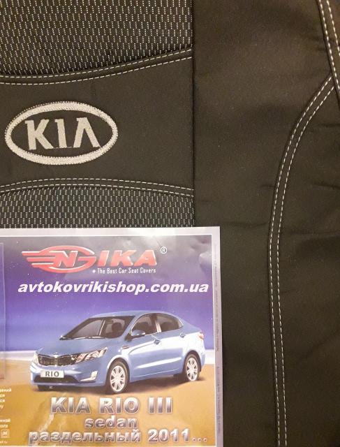 Авточохли Opel Combo C 1+1 2001-2011 Nika