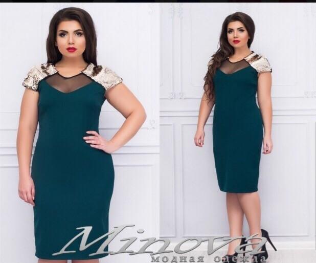 """Стильное женское платье плечики с пайетками, ткань """"костюмная"""" бут. 52, 54 размер батал"""