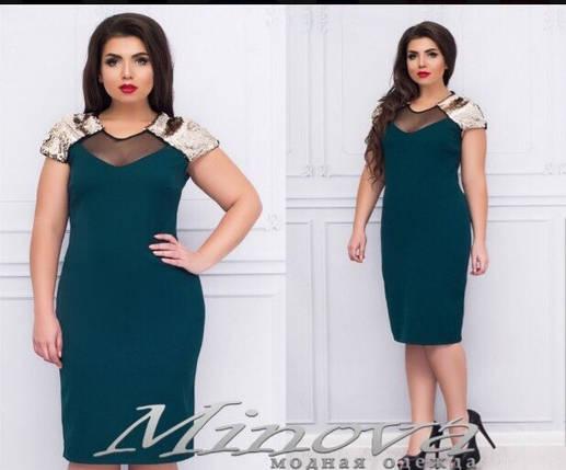 """Стильное женское платье плечики с пайетками, ткань """"костюмная"""" бут. 52, 54 размер батал, фото 2"""
