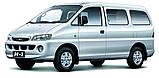 Авточехлы Hyundai H-1 1+2 1997-2007 Nika, фото 7