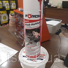 Проникающая смазка Forch S401 500ml