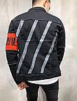 Мужской джинсовый пиджак (черный), фото 2