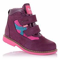 Демисезонные ботинки для девочек Tutubi 11.3.309 (21-30)