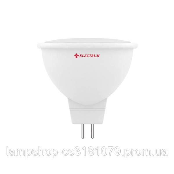 Лампа светодиодная MR-16 LR-10 5W GU5,3 4000K алюмопл. корп. A-LR-1433