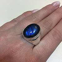 Лабрадор кольцо овальное с камнем лабрадор в серебре. Кольцо с синим лабрадором размер 18,5 Индия!, фото 1