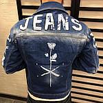 Мужской джинсовый пиджак Fuck You (синий), фото 2